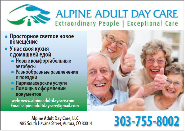 aarp advertisement adult